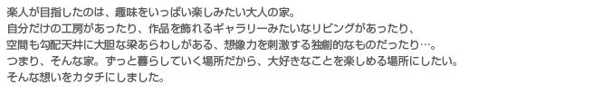 rakuto_copy