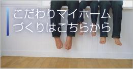 top_link_new