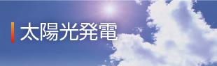 top_link_taiyo