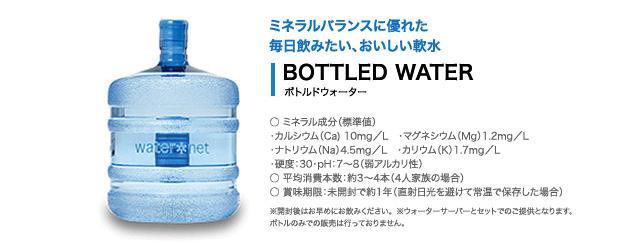 wn_price_bottleimg