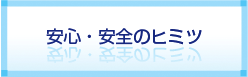 wn_top_button_himitsu