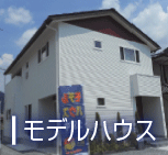 myhome_top_sq_modelhouse