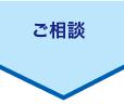rh_nagare_01soudan