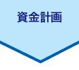 rh_nagare_04_shikin